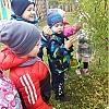 Осенние прогулки в средней группе. Детский сад №1
