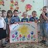 Счастье в ладошках. Детский сад№1