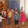 «Осеннее настроение» Детский сад №4
