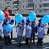 Участие малышей в детском параде. Детский сад №1