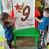 Подготовка ко Дню Победы в старшей группе № 1. Детский сад № 1