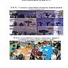 «Интересные моменты из жизни воспитанников подготовительной группы ДОУ» Детский сад №14