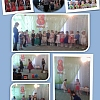 «Международный женский день» Детский сад № 44