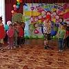День защиты детей! Детский сад №48