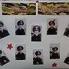 «Защитники Отечества» 2 младшая группа№1. Детский сад №1