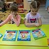 «Чудесные игры» в подготовительной группе. Детский сад № 53