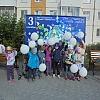 «Голубь мира» Детский сад №1