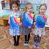 «Весенний пейзаж» Детский сад № 53