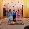 «Осень в гости к нам пришла» Детский сад №1