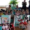 День открытых дверей (средняя группа №1). Детский сад №44