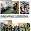 День знаний в Детском саду №44