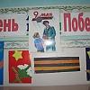 Рассказываете детям о войне. Детский сад №48