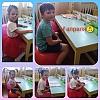 Профилактика сколиоза. Детский сад №2