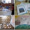 «Всемирный день Земли и водных ресурсов» Детский сад №44
