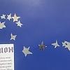 Детский исследовательский проект «Хоровод знаков зодиака». Детский сад №53