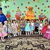 «Осень золотая» Детский сад №14