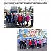 О проведенных мероприятиях в преддверии празднования Дня Победы в старшей группе. Детский сад №16