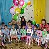 «День защиты детей» Детский сад № 16