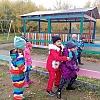 « День пожилого человека» Детский сад №44