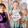 «Неделя  «Добрых дел» в подготовительной группе» Детский сад № 48