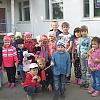 «Экскурсия в школу №23» Детский сад № 48