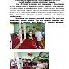 Весенние каникул в подготовительной группе. Детский сад №14