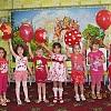«Ура! Каникулы» .Красный день в старшей группе №2 . Детский сад №1