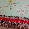 День здоровья. Детский сад №14