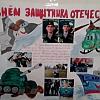 Конкурс газет и плакатов «Славной армии сыны». Детский сад №2