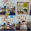 Изготовление поделок из натуральных материалов. Детский сад №1