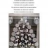 Новогоднее оформление. Детский сад №53