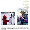 Покормите птиц зимой. Детский сад №44