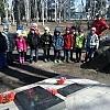 Посещение парка. Детский сад №2