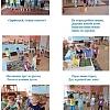 Отчет по проведению театрализованного мероприятия «Репка». Детский сад № 44