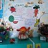 Выставка поделок. Детский сад №2