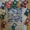 «Колядки»  Детский сад №14