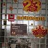 Мини – музей « Защитники Отечества разных времен» Детский сад №1
