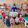 День земли. Детский сад № 44