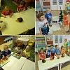 Тематическая неделя «Дикие животные» Детский сад № 44