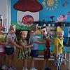 «Дары осени» Детский сад №44