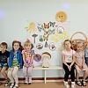 «Природа и я – большие друзья» Детский сад №16