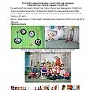 «Выпускной праздник »Первоклассные стиляги покидают детский сад