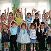 «День Защиты детей» Детский сад № 44