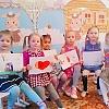 «Дети о правах человека» Детский сад №2
