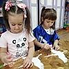 «Белые журавли» Детский сад №14