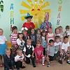«День знаний» Детский сад № 14