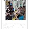 Отчеты о зимних каникулах. Детский сад №14