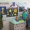 «День космонавтики» Детский сад № 16