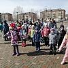 Всемирный день здоровья. Детский сад №16