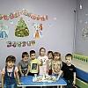 Тематическая неделя в младшей группе «Зима» Детский сад №14